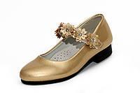 Детские туфельки для девочек Clibee D615 Gold (27-32)