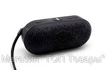 Портативная Беспроводная колонка SMALL PILL M-31 Bluetooth!Акция, фото 2