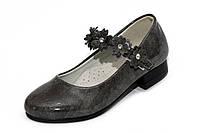 Детские туфельки для девочек Clibee D615 Grey (27-32)