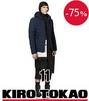 Стильная японская зимняя куртка Киро Токао