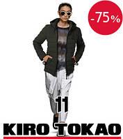 Мужская модная японская куртка Kiro Tokao