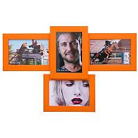 Настенная рамка для фотографий Авиа на 4 фотографий (оранжевый)