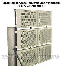 Роторнаятеплогенерирующаяустановка(РТГА-37Украина)