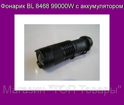 Фонарик BL 8468 99000W с аккумулятором!Акция, фото 2