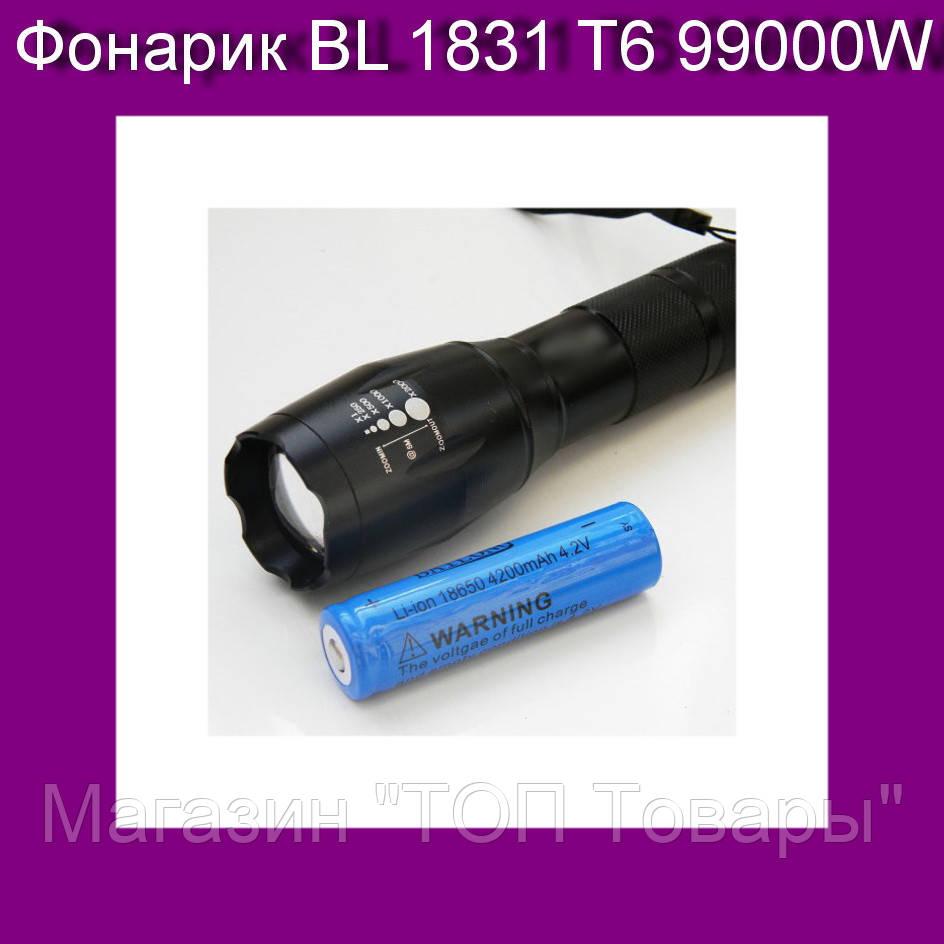 Фонарик BL 1831 T6 99000W!Купить сейчас