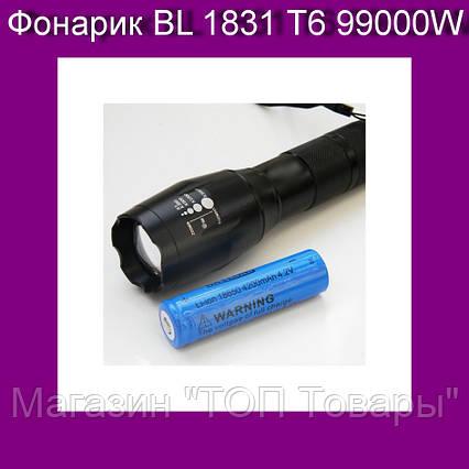 Фонарик BL 1831 T6 99000W!Купить сейчас, фото 2
