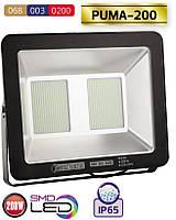 Прожектор 200W/IP65/6500K «PUMA-200», фото 1