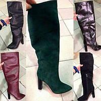 Женские кожаные сапоги на толстом каблуке все цвета