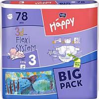 Happy 3 Big Pack (5-9кг, 78шт)