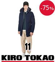 Зимняя куртка стильная из Японии Киро Токао