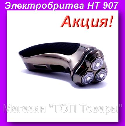Rozia HT 907 Электро Бритва,Электробритва для мужчин!Акция, фото 2
