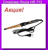 Rozia HR 713 Стайлер для Волос,Стайлер для вьющиеся локон!Акция