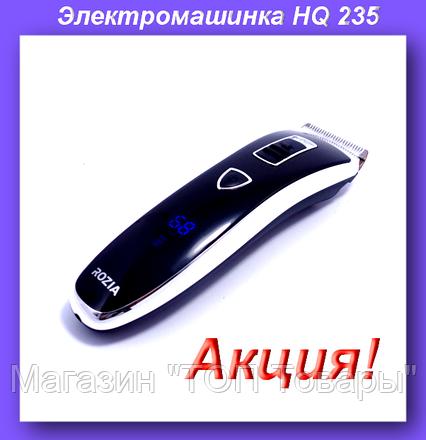 Rozia HQ 235S Машинка для Стрижки,Электромашинка для волос!Акция, фото 2