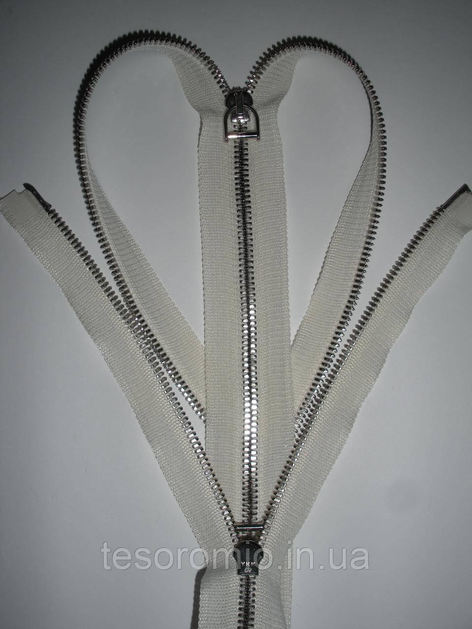 Молния металлическая разъемная 63 см, тип 3 YKK EXCELLA® , 2 бегунка. Основа - молоко, цвет зубцов - серебро.