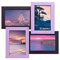 Настенная рамка для фотографий Мельница на 4 фотографий (фиолетовый)
