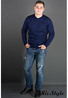 Мужской свитер Стас синий (46-50)