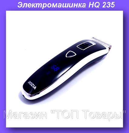 Rozia HQ 235S Машинка для Стрижки,Электромашинка для волос!Опт, фото 2