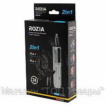 Rozia HD 102 Триммер 2в1,Триммер для носа бороды и ушей!Опт, фото 3