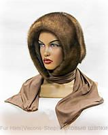 Женский меховой платок норковый (орех) светлый трикотаж