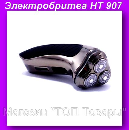 Rozia HT 907 Электро Бритва,Электробритва для мужчин!Опт, фото 2