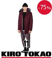 Фирменная куртка японская зимняя Киро Токао