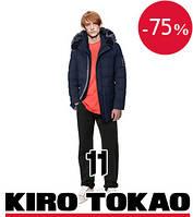 Фирменная японская куртка зимняя Kiro Tokao