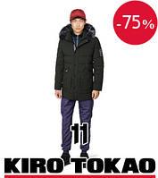 Куртка фирменная японская зимняя Киро Токао