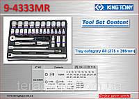 """Набор инструментов 1/2"""", 33 ед. в ложементе, KING TONY 9-4333MR."""