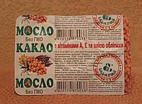 Масло какао с витаминами А, Е и маслом облепихи детям и взрослым при ОРВИ, воспалении горла,для иммунитета 1уп