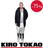 Зимняя фирменная японская куртка Kiro Tokao