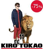 Фирменная зимняя куртка из Японии Киро Токао