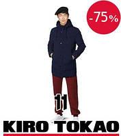 Японская зимняя куртка Киро Токао
