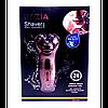 Rozia HT 907 Электро Бритва,Электробритва для мужчин, фото 2