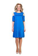 Красивое платье цвета электрик / Гарне плаття кольорк електрик