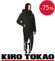 Куртка мужская из Японии Kiro Tokao