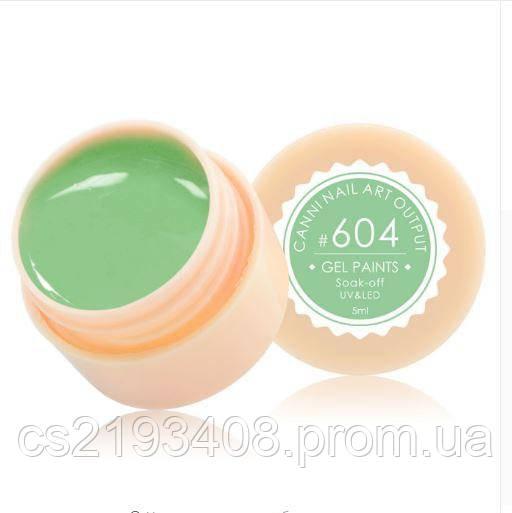 Гель краска CANNI цвет 604