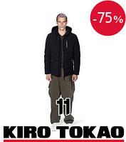 Зимняя куртка из Японии Киро Токао