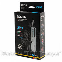 Rozia HD 102 Триммер 2в1,Триммер для носа бороды и ушей , фото 3