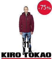 Куртка зимняя из Японии Киро Токао