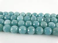 Аквамарин Кварц, На нитях, бусины 8 мм, Гладкий шар, Отверстие 1 мм, количество: 47-48 шт/нить