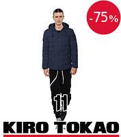 Зимняя стильная куртка мужская Kiro Tokao