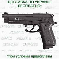 SAS PT99 Blowback (Taurus PT99) full metal