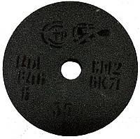 Круг шлифовальный 250х32х32 (14А,25А,64С)