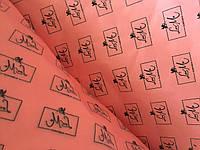 Бумага тишью с логотипом