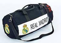 Сумка для тренировок с символикой футбольного клуба REAL MADRID