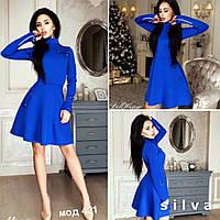 Платье, цвет электрик красивая фурнитура метал, карманы обманки, длинна 90 см, ткань плотный дайвинг!!!нн1№421