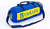 Сумка для тренировок с национальной украинской символикой UKRAINE