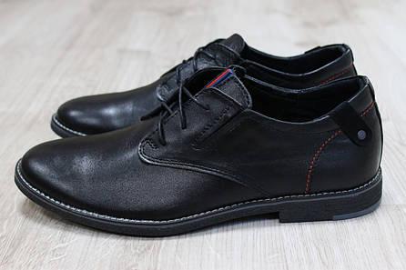 Туфли  на шнурках черная кожа Hilfiger