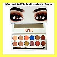 Набор теней KYLIE The Royal Peach Palette 12 цветов