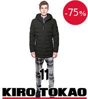 Зимняя куртка японская Киро Токао